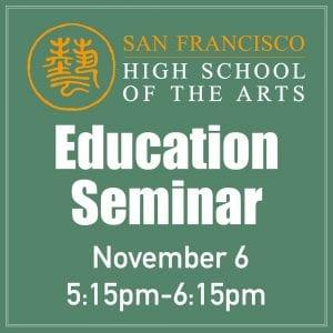 Education Seminar November 6 @ San Francisco High School of the Arts